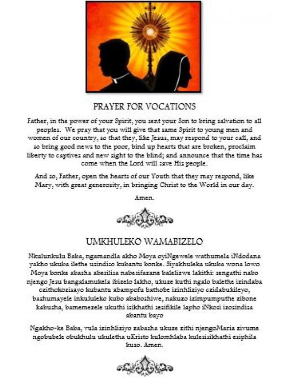 Prayer for vocations Holy Card
