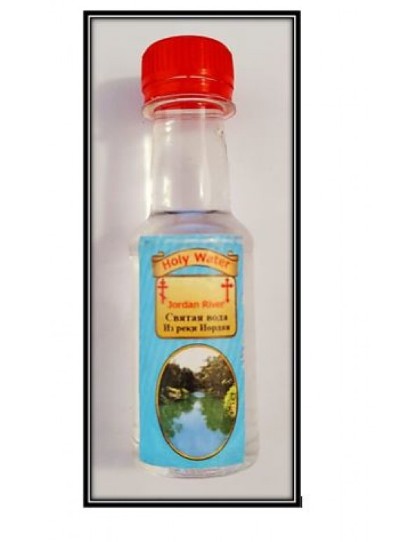 100ml Holy Water from the River Jordan - Imported