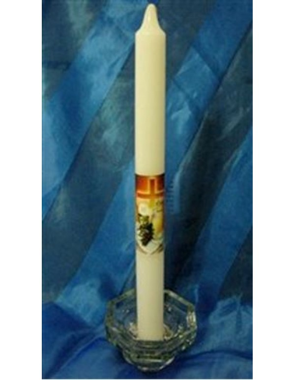 1st Holy Communion Candle - On the Day of your Communion