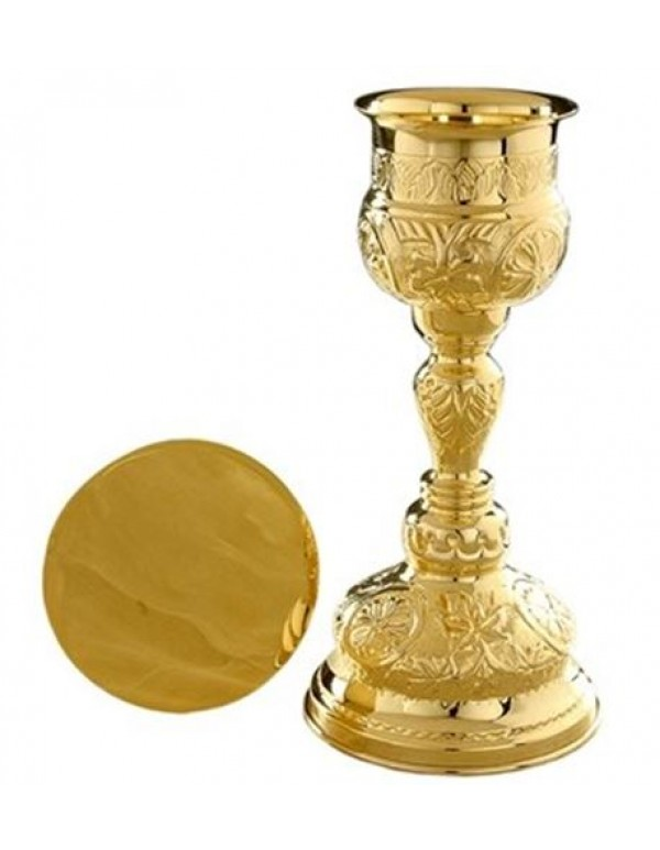 250 ml Handcrafted Beautiful Chalice & Paten
