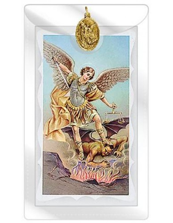 St Michael the Archangel gold Medal with Prayer Card