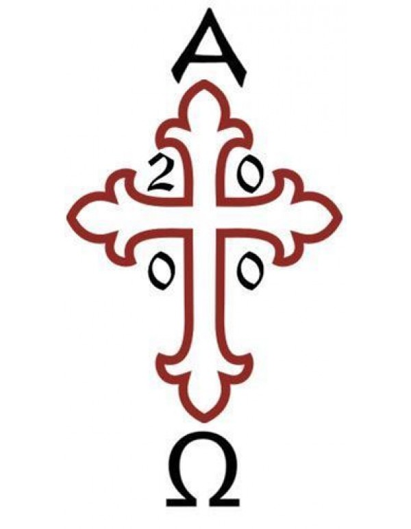 2020 - Black & Red Fleur de Lis Paschal Easter Candle - 100mm x 800mm